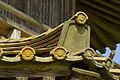 Tile roof of Korou in Kikuchi Castle.jpg