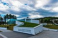 Toše Proeski Memorial.jpg