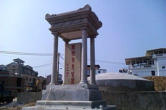 Chen Jiongming - Tomb of Chen Jiongming at Mount Ziwei, Huizhou, Guangdong.