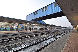 Tongliao railway station Railway station in Tongliao, Inner Mongolia