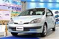Toyota1st Prius by MEGAWEB.jpg