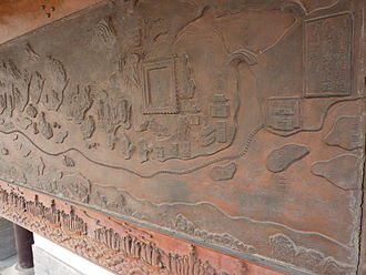 Wubei Zhi - A section of the Mao Kun Map, showing the environs of Nanjing, reproduced as a wall relief in the Treasure Boat Shipyard Park, Nanjing