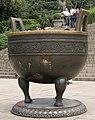 Tripod at the Sun Yat-sen Mausoleum. It was damaged by Japanese bombing in 1937. (709419599).jpg