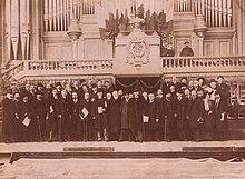 Trocadero orgue.jpg