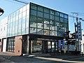 Tsuru Credit Union Kamiya Branch.jpg