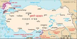 מפת טורקיה בסוף המלחמה