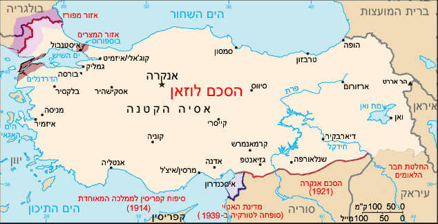 Turkey-Greece-Bulgaria on Treaty of Lausanne-he