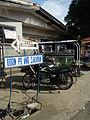 Tuy,Batangasjf9785 11.JPG
