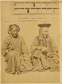 Two Chahar Women in Festive Dresses. Inner Mongolia, China, 1874 WDL1924.png