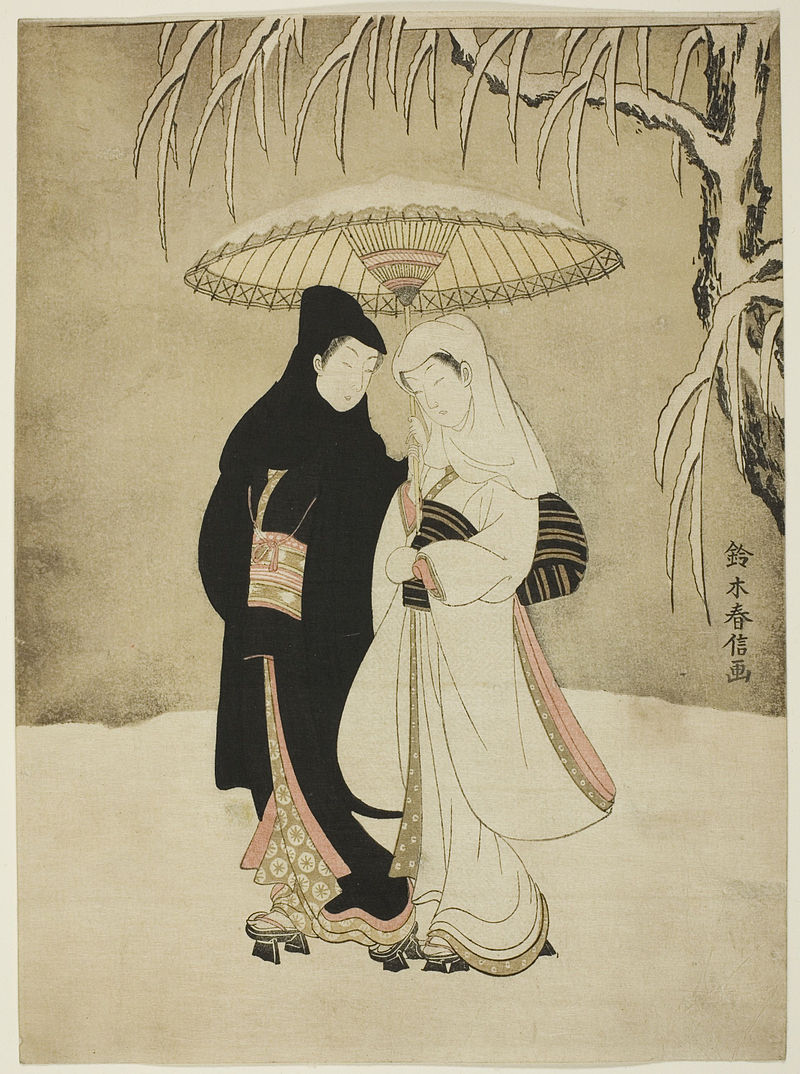 Two Lovers Beneath an Umbrella in the Snow.jpg