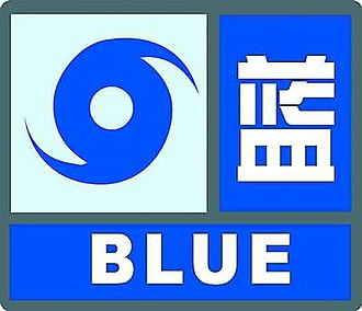 Tropical cyclone warnings and watches - Image: Typhoon 2 blue