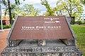 UPPER FORT GARRY GATE 01.jpg