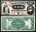 US-$500-LT-1875-Fr-185b.jpg