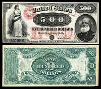 $500 Legal Tender note, Series 1874–78, Fr.185b, depicting Joseph Mansfield.
