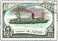 USSR stamp 1976 icebreaker Litke.jpg