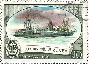 Fyodor Litke (1909 icebreaker) - Litke on a 1976 Soviet postage stamp. Here it is named an icebreaker although in 1930s it was classified as ice-cutter due to a clipper bow design.