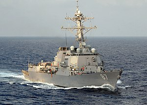 US Navy 080729-N-3392P-025 The guided-missile destroyer USS Mason (DDG 87) steams through the Atlantic Ocean.jpg