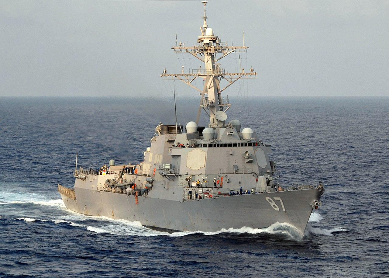 1280px-US_Navy_080729-N-3392P-025_The_gu