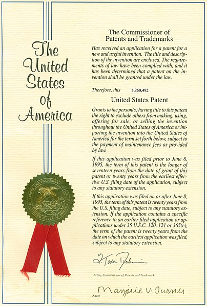 File:US Patent cover.jpg