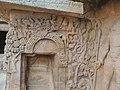Udayagiri caves Bhubaneswar 06.jpg