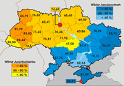 Ukrainian election, 2004