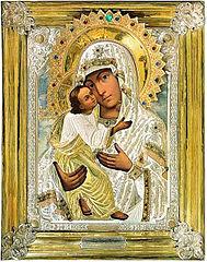 Псково-Печерская икона «Умиление»