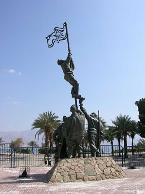 Operation Uvda - Historical site of the Ink Flag, right behind the Mall HaYam, Eilat