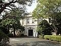 University Memorial Hall of Aichi University 100822.jpg