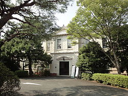 University Memorial Hall of Aichi University 100822.jpg