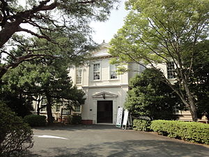 Aichi University - Memorial Hall (formerly the main building)