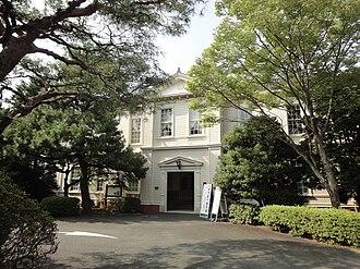 Toyohashi - Aichi UniversityToyohashi campuses