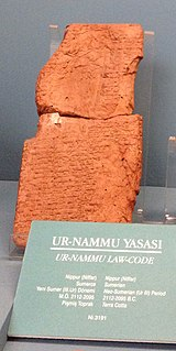 oldest known law code surviving today. It is from Mesopotamia and is written on tablets, in the Sumerian language