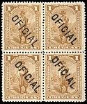 Uruguay 1895-1900 official ScO62 block of four.jpg