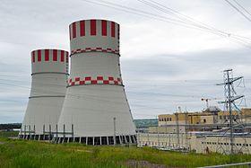 Bau von zwei WWER-1200 im Kernkraftwerk NowoworoneschII, 2016