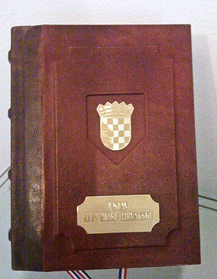 """Constitution no. 1"", which is kept in the great hall of the Palace of the Constitutional Court and is used on the occasion of the presidential inauguration Ustav Republike Hrvatske br 1.JPG"