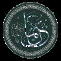 Uthman.png