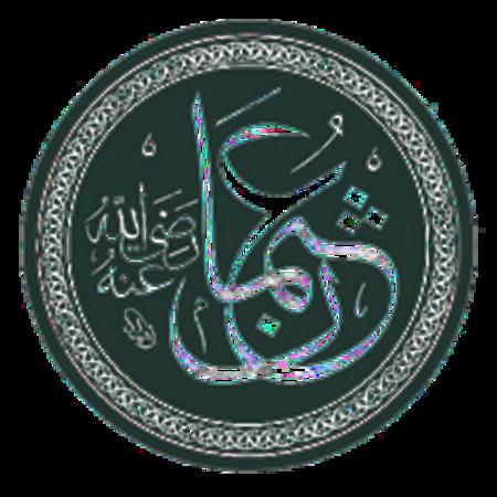 Utsman bin 'Affan
