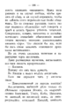 V.M. Doroshevich-East and War-118.png