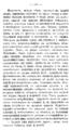 V.V. Brusyanin - Neither alive nor dead. Book 2-160.png