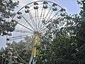 Varash Park.jpg