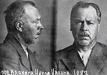 Image result for Nikolai Vavilov