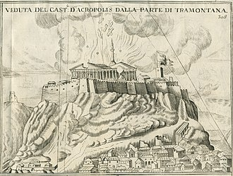 Metopes of the Parthenon - Explosion of the powder reserve installed in the Parthenon during the siege of Athens by the Venetians on September 26, 1687.