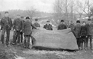 Ballstorp Runestone - The Ballstorp Runestone shortly after its discovery in 1900.