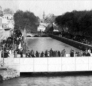 Ahmad Izzat al-Abid - The Victoria Bridge and Hotel over the River Barada in the 1870s. The Victoria Hotel in Damascus, the largest tourist hotel in Syria at the time was owned by Abid