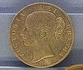 Victoria 1837-1901 coin pic3.JPG