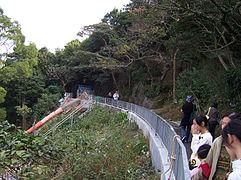 Victoria Peak pathway.jpg