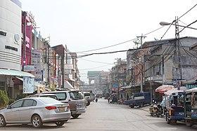 Image illustrative de l'article Économie du Laos