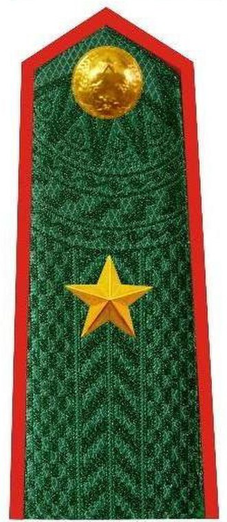 Vietnam Border Defence Force - Image: Vietnam Border Defense Force Major General