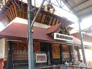 Guruvayur Temple - The Main entrance to the temple
