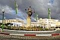 Ville de Tébessa مدينة تبسة 2.jpg